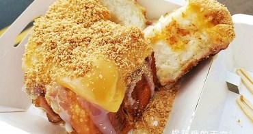 台中沙鹿邪惡小吃-黃金炸饅頭!有甜有鹹~外酥內軟太難抗拒啊!