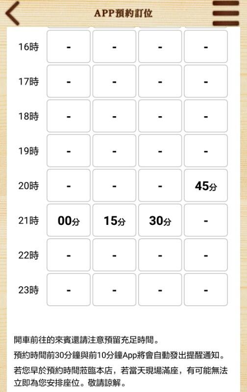 20190811141001 91 - 台中壽司郎確定8/23開幕!訂位方法看這邊~