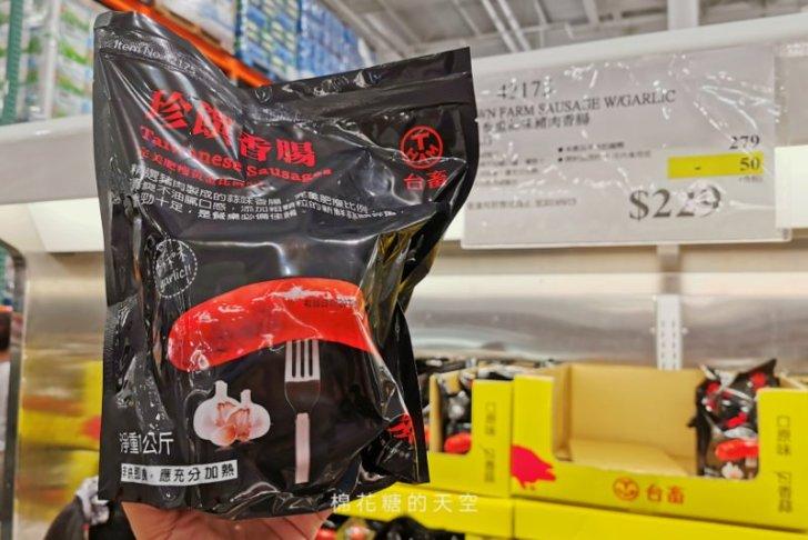 20190908173417 61 - 中秋烤肉台中好市多COSTCO肉類海鮮特價資訊,要來先有排隊的準備
