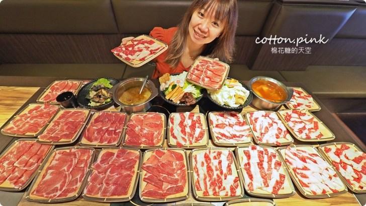"""20190912214446 90 - 熱血採訪│台中火鍋這家狂!20盤肉只要600元~吃不完還可以""""寄肉"""",飯麵還能吃到飽!"""
