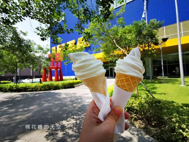 20190918193042 79 - IKEA最新霜淇淋口味太妙了!一定要試試~