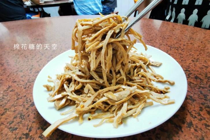 20191024201952 99 - 台中東勢必吃美食-清美小吃部不只豆干必點,在地人都吃這些~內附完整菜單