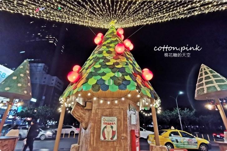 20191126221649 8 - 一年一度星巴克聖誕購物派對就是今天!聖誕節前只有兩天快來挑禮物!