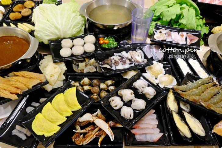 20191129130428 32 - 熱血採訪│台中火鍋吃到飽,這家超過七十種食材任你吃,海鮮就超過20種的漂亮火鍋