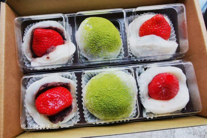 20191214231814 87 - Hery 和日甜點專賣店,台中也有草莓麻糬!IG瘋狂打卡就是這一顆~