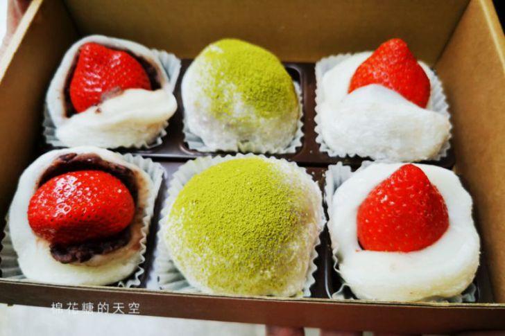 20191214231824 58 - Hery 和日甜點專賣店,台中也有草莓麻糬!IG瘋狂打卡就是這一顆~