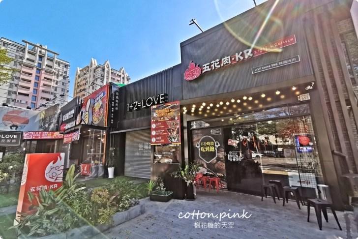 20191224003136 47 - 熱血採訪|台中公益路唯一韓式燒肉吃到飽!五花肉.KR mini韓國烤肉BBQ台中只有這一家~