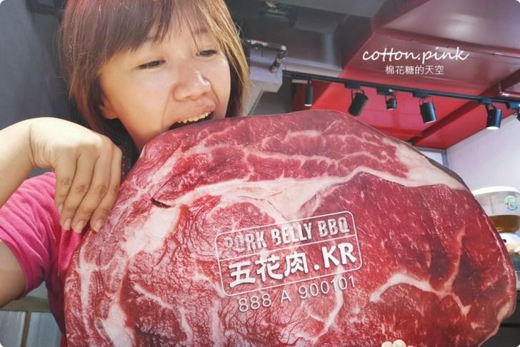 20191224003145 74 - 熱血採訪|台中公益路唯一韓式燒肉吃到飽!五花肉.KR mini韓國烤肉BBQ台中只有這一家~