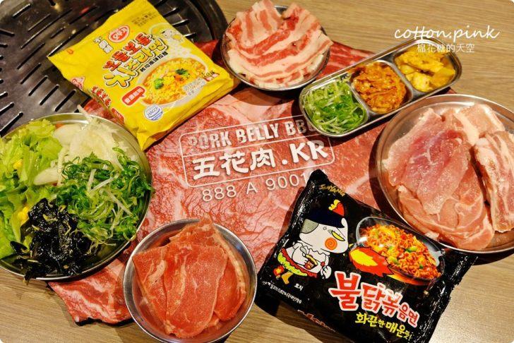 20191224003150 54 - 熱血採訪|台中公益路唯一韓式燒肉吃到飽!五花肉.KR mini韓國烤肉BBQ台中只有這一家~