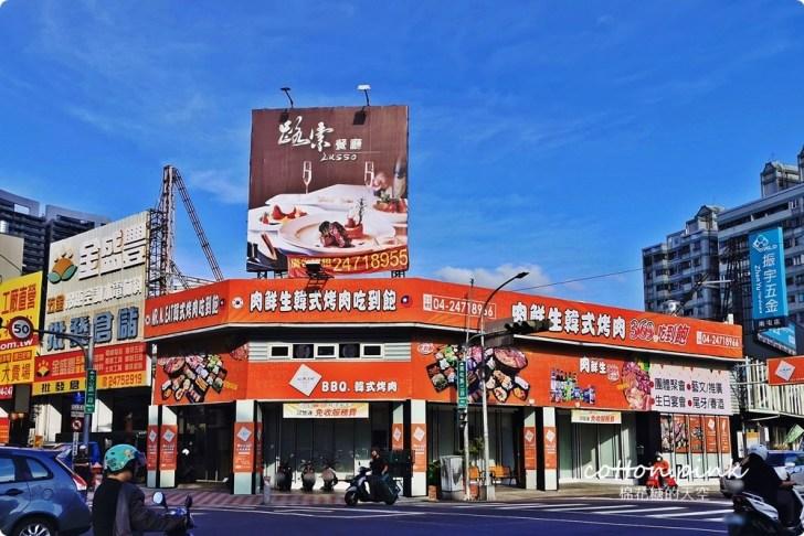 20200106161902 83 - 熱血採訪│肉鮮生MR.M.EAT台中韓式烤肉吃到飽來囉!肉品種類多,滿滿人潮排到門口