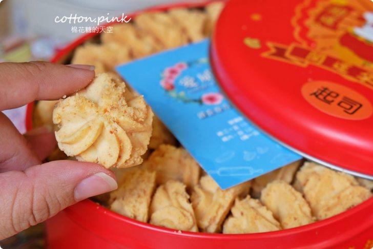 20200107194802 78 - 熱血採訪│只有三周!台中海線超夯手工餅乾快閃大遠百!最新愛威餅乾紅金鼠鐵盒超萌超可愛~