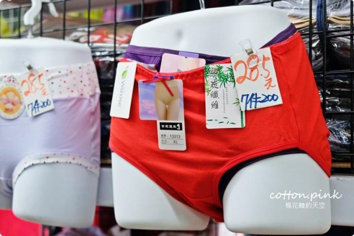 20200108222208 18 - 熱血採訪│台中最新特賣會今天10號開場!童裝、服飾、睡衣、外套通通都有,多款商品清倉只要百元