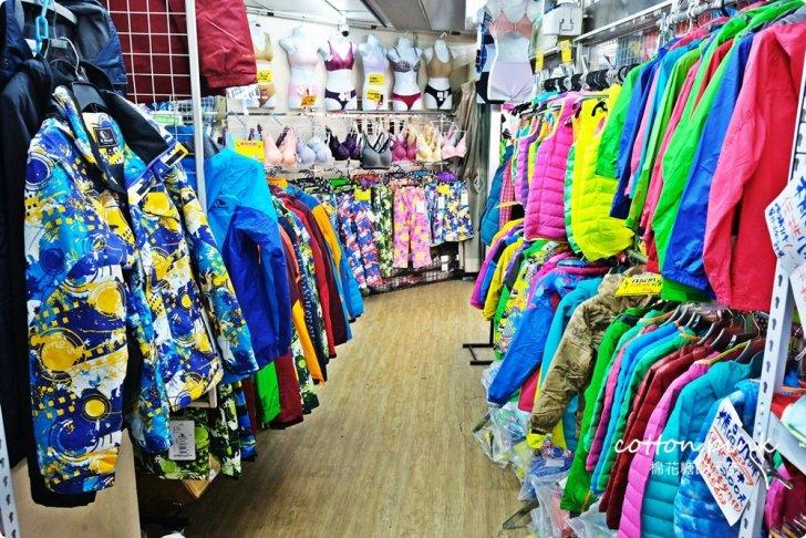 20200108222303 12 - 熱血採訪│台中最新特賣會今天10號開場!童裝、服飾、睡衣、外套通通都有,多款商品清倉只要百元