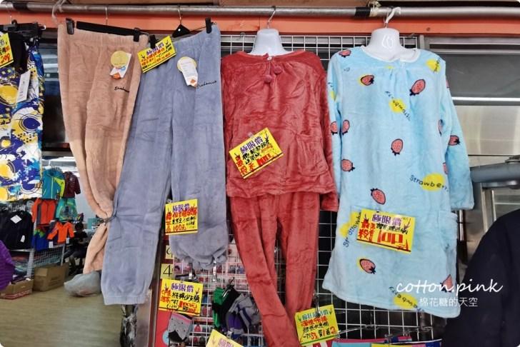 20200108222508 46 - 熱血採訪│台中最新特賣會今天10號開場!童裝、服飾、睡衣、外套通通都有,多款商品清倉只要百元