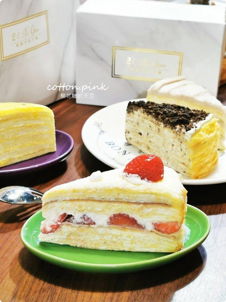 20200128140718 76 - 熱血採訪|兩層綿綿的戚風蛋糕裡面加了一整層的草莓,這也太邪惡了吧!