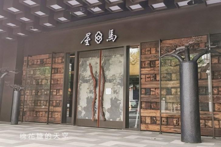 20200204102821 22 - 台中燒肉傳奇屋馬又開新分店!屋馬中友店開幕時間確定~
