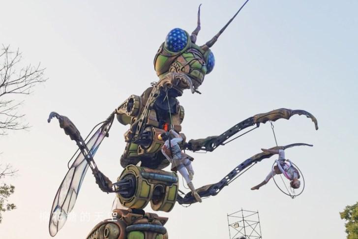 20200211164315 32 - 台灣燈會必看表演-全球首演森林機械巨蟲秀,台灣限定一天只有三場