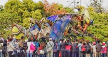 台灣燈會在台中必看表演-全球首演森林機械巨蟲秀,台灣限定一天只有三場