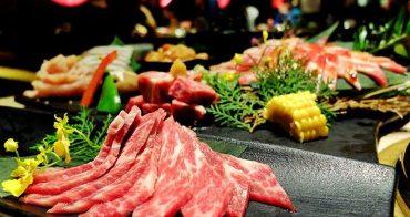 《台中美食》餐飲一級戰區出現日式小酒樓?一頭牛公益店最新極上套餐~多種肉品一次滿足!