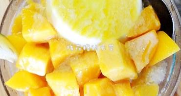《台中吃冰》濃濃復古風情~三時冰菓店,手工果醬、杏仁豆腐、還有一整碗的新鮮水果,就在大坑圓環旁唷!