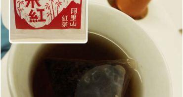 《宅配美食》跟樸活一起愛台灣,香醇山果紅、柴燒手造黑糖,一定可以感動你的心~