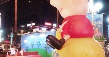 《台中活動》小朋友界的大明星!佩佩豬來囉!立體公仔、專屬展售會~還有多種佩佩豬贈品都在廣三SOGO喔!