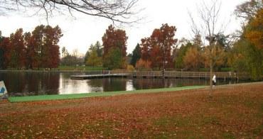 我在西雅圖~Green Lake Park