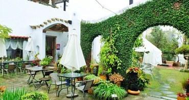 《彰化美食》田尾花園裡的希臘風綠海咖啡美食,每個角落都好拍~還有萌萌多肉植物唷!