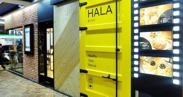 《台中美食》親親電影院哈拉麵包大改裝,新裝潢超時尚~還有貨櫃牆面可以自拍喔!