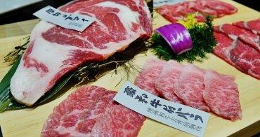 《台中美食》超豪華牧島燒肉最新菜單上市囉!三款澳洲和牛一次滿足、古代貴族才吃得到的盤克夏豬也出現啦!