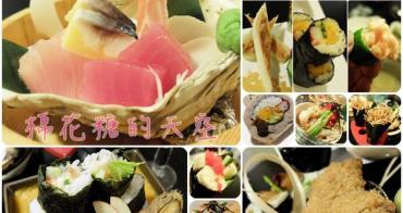 《台中美食》藏在火鍋店裡的創意日式料理,武藏亭讓你平價也能吃好料!