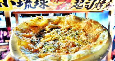 《台中美食》夜市美食小琉球飛魚卵烤餅爵士音樂節也吃得到~聽爵士吃海味,連心情都飄飄囉!