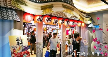 台中中友百貨‖2017年日本美食物產大展~日本老闆親自來台料理,鯛魚燒老闆~帥氣唷~
