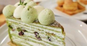 《台中甜點》樂緹波兒手作塔派不只塔和派~還有好吃千層蛋糕,假日記得要預約,近好市多