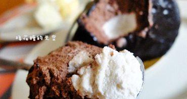 《台中美食》五常街上老店-莓芯幸福果子推出假日早午餐囉!日式鬆餅變漢堡~好吃又平價,還有創意甜點做完美結尾喔!