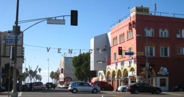 坐公車玩洛杉磯~Venice Beach 威尼斯海灘