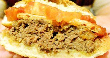 """《台中美食》全城最好吃的漢堡就在""""傑斯丹尼JUST DINER""""純牛肉漢堡也可以啾西到不行,內有喵星人!~近草悟道、勤美"""