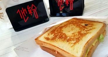 """《台中美食》逢甲早餐街最夯攤位""""他給""""吐司~牛肉、里肌、龍蝦沙拉隨你選加上現煎奶油吐司"""
