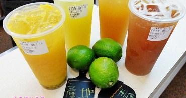 《台中飲料》逢甲商圈台灣雷夢用檸檬精油讓檸檬汁變溫和了!還有夏日必備超細超綿綠豆沙~喝一口透心涼!