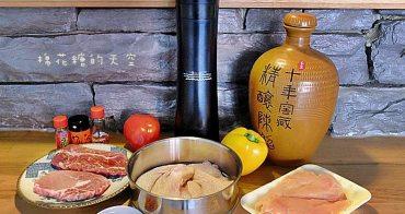 《廚房好物》舒肥機來囉~SANSAIRE真空低溫烹調機開箱,高檔餐廳頂級舒肥料理輕鬆做!人人都是厲害大廚唷!
