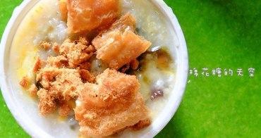 《台中早餐》廣東粥加肉鬆油條不稀奇~加上大把起司條就沒看過了吧?!日出廣東粥還有賣多種口味飯糰唷!