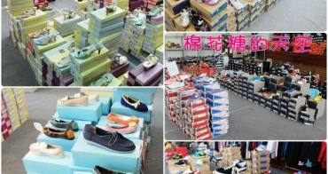《台中特賣》破千款阿瘦皮鞋大特賣,還有運動鞋、運動服、襯衫一起帶回家