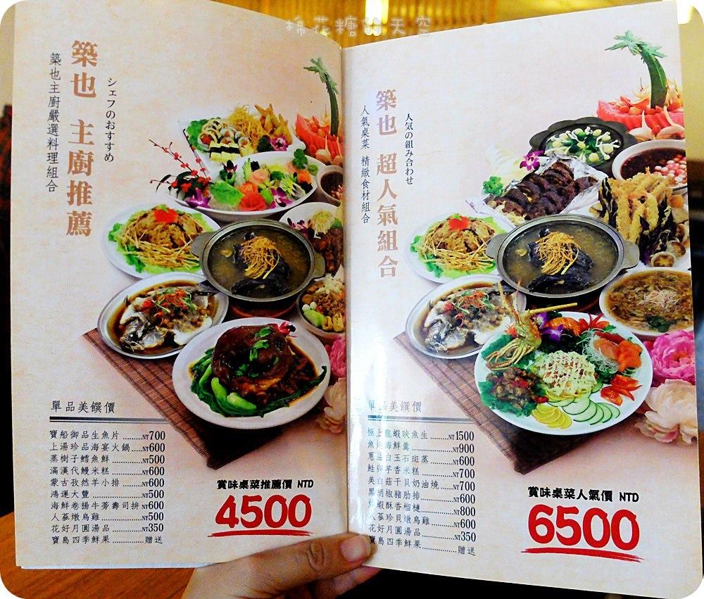 《臺中美食》築也平價日式料理來到太平展店囉!多汁雞排蓋飯,大甲美食