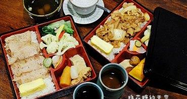 《台中美食》外食族福音!初色弁当關東煮精致日式餐盒,新鮮食材日日新鮮製作,少油少鹽清爽風味天天吃也不膩,多種日本進口關東煮~樣樣都是上上選!