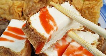 《台中小吃》向上市場夜市老攤炸粿~米糕、地瓜、炸豆腐、還有招牌紅燒肉,下次誰要陪我去吃蚵嗲?就在草悟道旁喔!