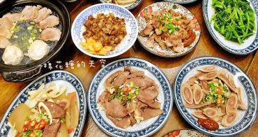 《台中美食》魚丸冬粉王日日手打魚丸鮮上場,還有夢幻魯肉飯配上各式豬小菜~紅管、白管、小肚通通有,快來長見識!