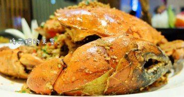 台中大里人氣好吃快炒店-漁人料理屋,全新用餐環境又大又舒服,多種美味料理新鮮又好吃~大推避風塘大沙公!