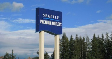 我在西雅圖~超興奮OUTLET日 Seattle Premium Outlets