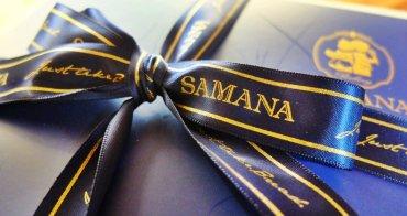 """《台中甜點》山姆安娜超人氣爆漿泡芙新口味~抹茶控、巧克力迷~尖叫吧!山姆~你到底是想要""""安娜""""啦!"""