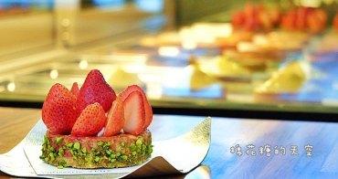 """《台中甜點》一天只賣四小時!廣三SOGO週邊最新開幕""""葉食甜點工作室"""",超好吃檸檬塔、繽紛草莓開心果蛋糕樣樣必吃呀!"""